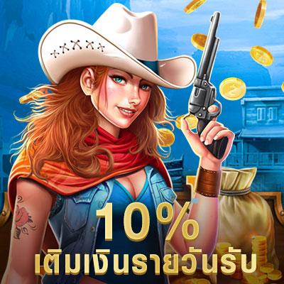 wild west gold ซื้อ ฟรี ส ปิ น